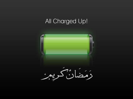 All Charged Up Ramadan Kareem Wallpaper