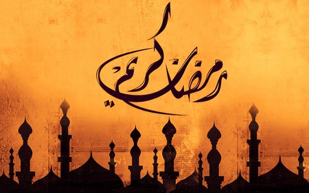 Awesome Ramadan Kareem Wallpaper