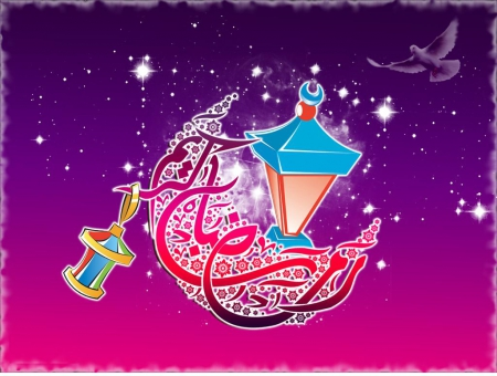 Colourful Ramadan Kareem Wallpaper With Lantern