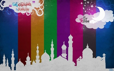 Colourful Ramadan Mubarak Wallpaper