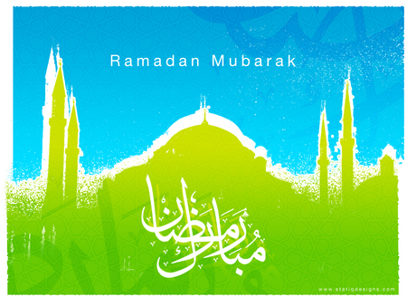 Cool Ramadan Mubarak Wallpaper