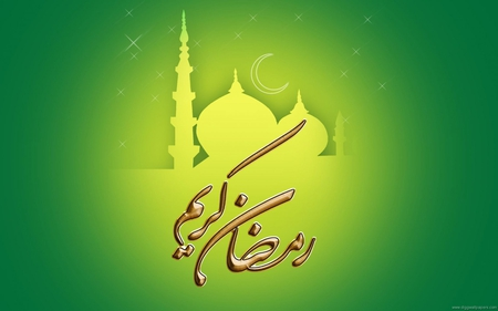 Green Ramadan Mubbarak Wallpaper