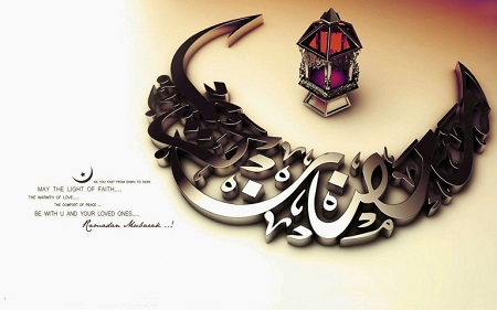 Ramadan Quotes Wallpaper