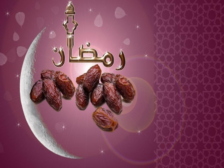 Ramadan Wallpaper With Dates