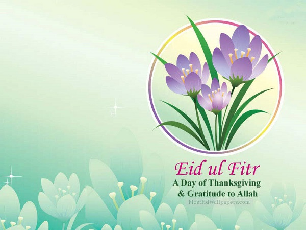 Beautiful Eid Wallpaper