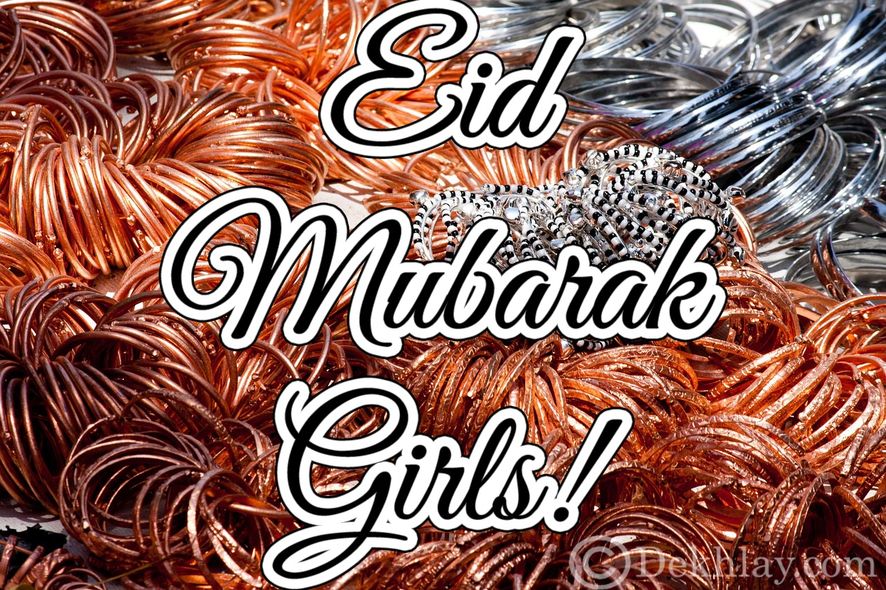 50 Happy Eid Mubarak Wallpapers Display Pics 2016 Dekhlaycom
