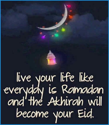 Beautiful Ramadan Quote, Display Picture and Avatar - 4