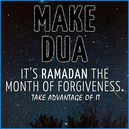 Beautiful Ramadan Quote, Display Picture and Avatar - 7