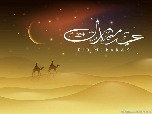 Best Eid ul Fitr Wallpaper