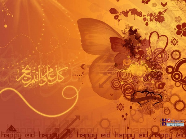 Download Free Eid ul Fitr Widescreen Wallpaper