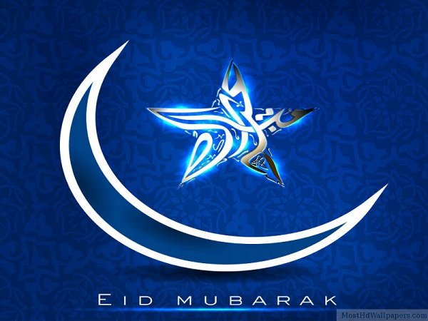 Eid Moon and Star Wallpaper
