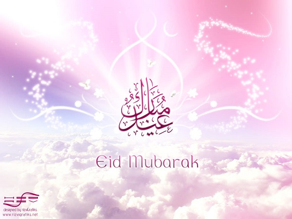 Eid Mubarak Graffiti Dekstop HD Wallpaper
