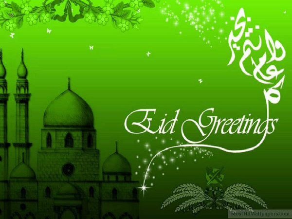 Green Eid Mubarak Wishes Wallpaper