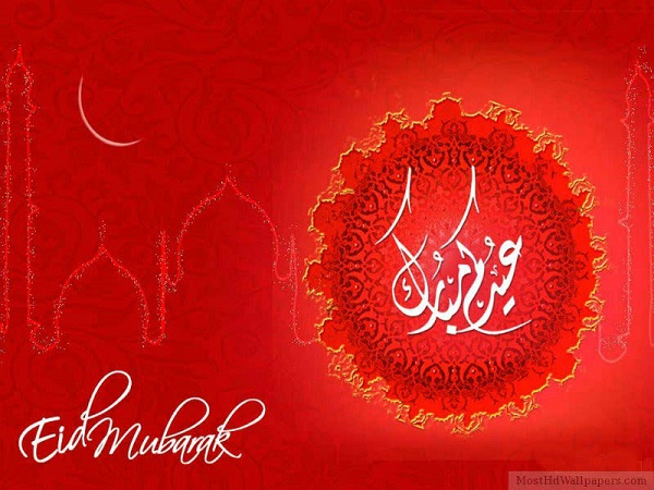 Red Eid Mubarak Wallpaper