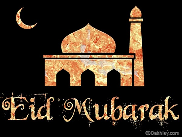 Beautiful Eid ul Fitr Facebook, Twitter, Whatsapp Avatars and Display Pictures (1)