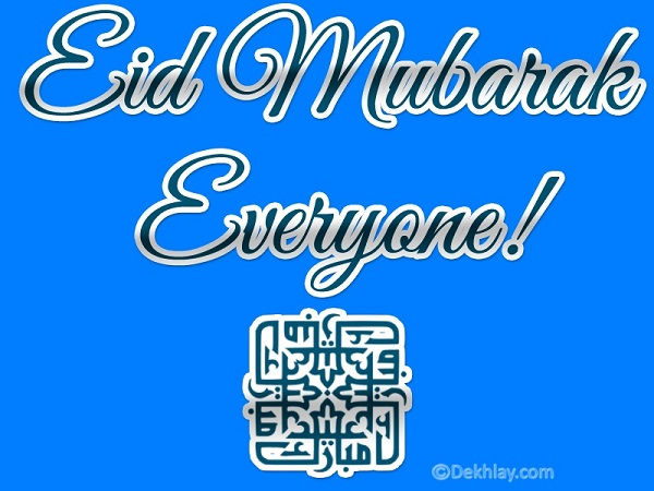 Beautiful Eid ul Fitr Facebook, Twitter, Whatsapp Avatars and Display Pictures (11)