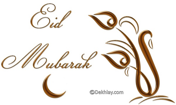 Beautiful Eid ul Fitr Facebook, Twitter, Whatsapp Avatars and Display Pictures (12)