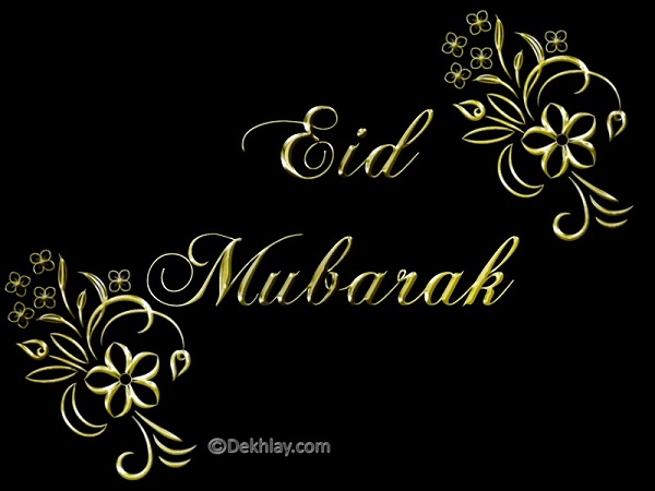 Beautiful Eid ul Fitr Facebook, Twitter, Whatsapp Avatars and Display Pictures (14)