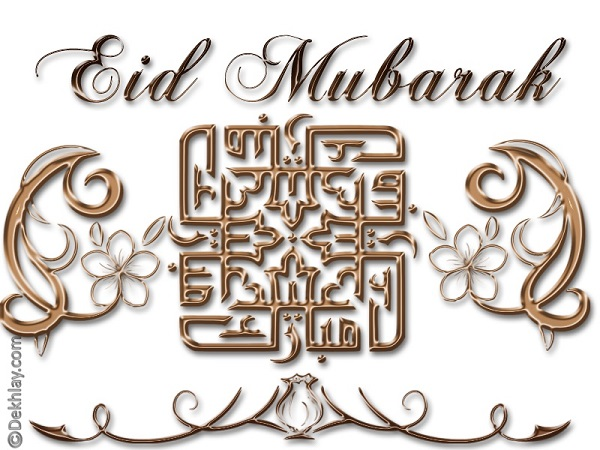 Beautiful Eid ul Fitr Facebook, Twitter, Whatsapp Avatars and Display Pictures (16)