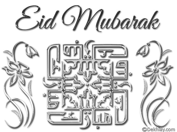 Beautiful Eid ul Fitr Facebook, Twitter, Whatsapp Avatars and Display Pictures (19)