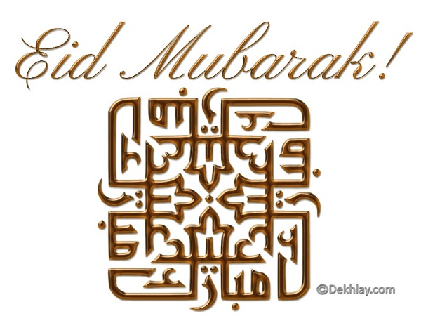 Beautiful Eid ul Fitr Facebook, Twitter, Whatsapp Avatars and Display Pictures (2)