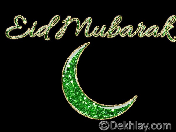 Beautiful Eid ul Fitr Facebook, Twitter, Whatsapp Avatars and Display Pictures (3)