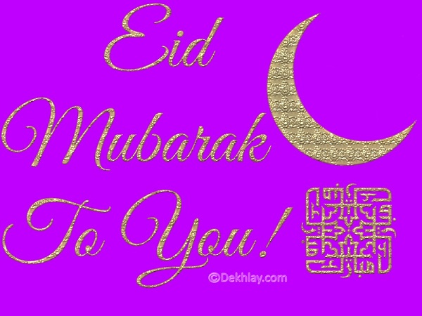 Beautiful Eid ul Fitr Facebook, Twitter, Whatsapp Avatars and Display Pictures (5)