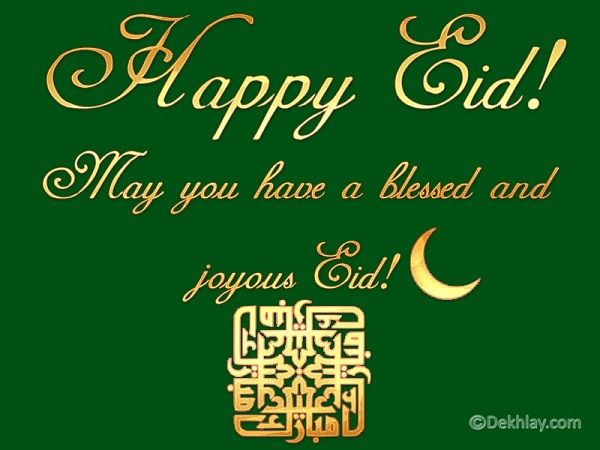 Beautiful Eid ul Fitr Facebook, Twitter, Whatsapp Avatars and Display Pictures (7)