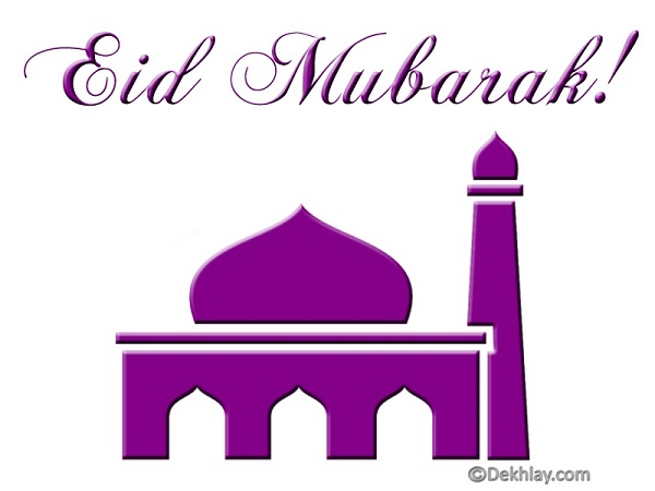 Beautiful Eid ul Fitr Facebook, Twitter, Whatsapp Avatars and Display Pictures (9)