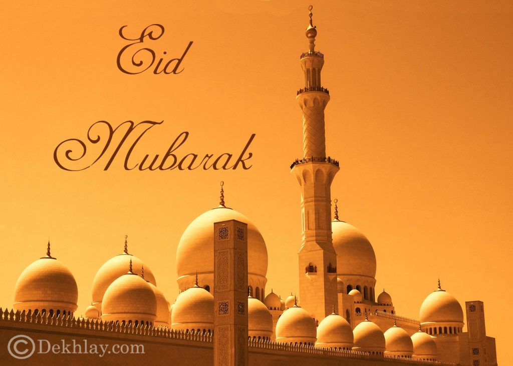 Beautiful Happy Eid ul Fitr Mubarak Wallpaper Display Picture (10)