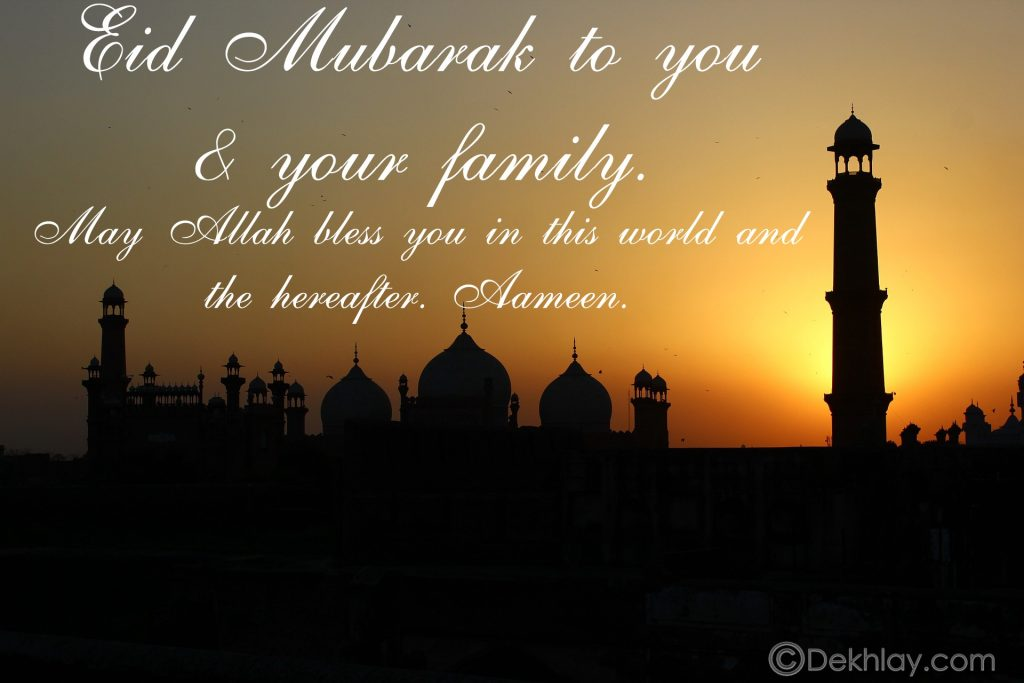 Beautiful Happy Eid ul Fitr Mubarak Wallpaper Display Picture (13)