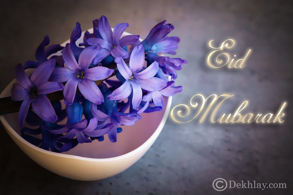 Beautiful Happy Eid ul Fitr Mubarak Wallpaper Display Picture (15)