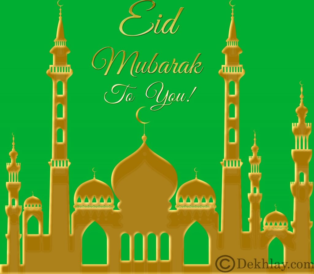 Beautiful Happy Eid ul Fitr Mubarak Wallpaper Display Picture (16)