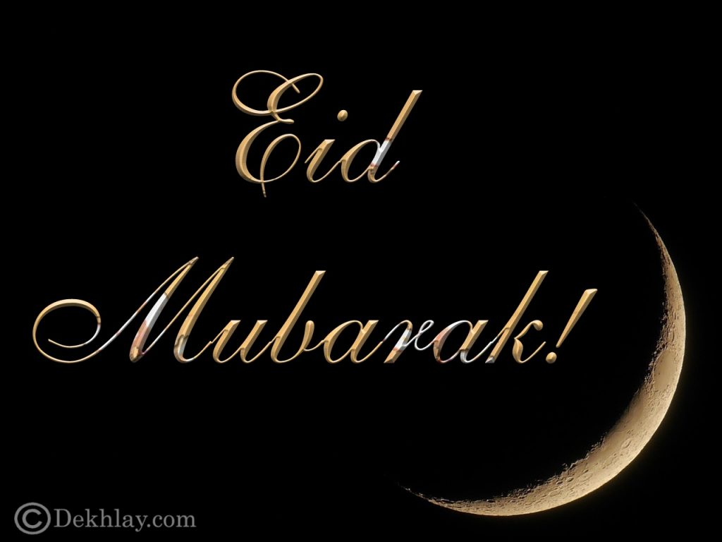 Beautiful Happy Eid ul Fitr Mubarak Wallpaper Display Picture (21)