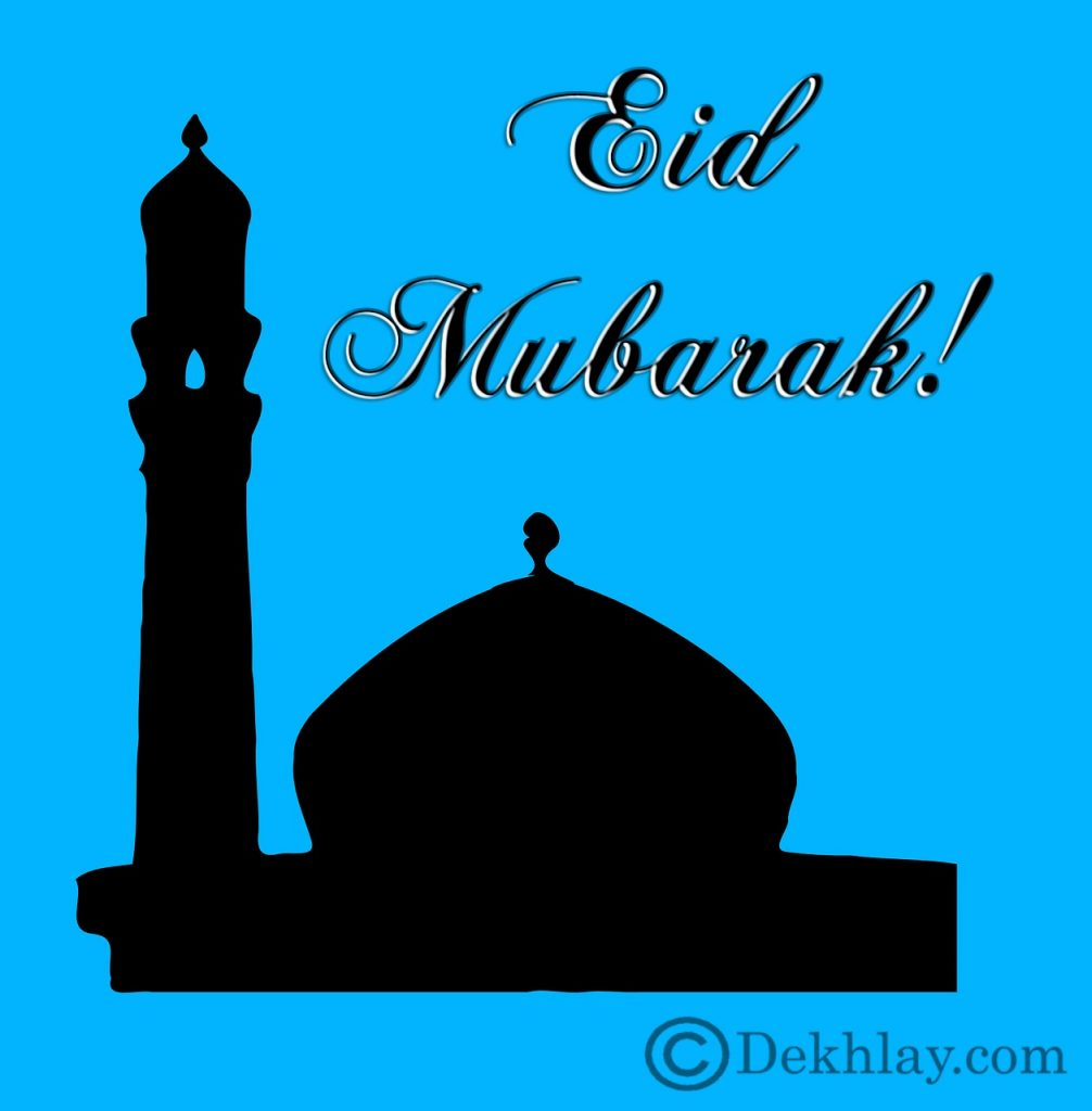 Beautiful Happy Eid ul Fitr Mubarak Wallpaper Display Picture (22)