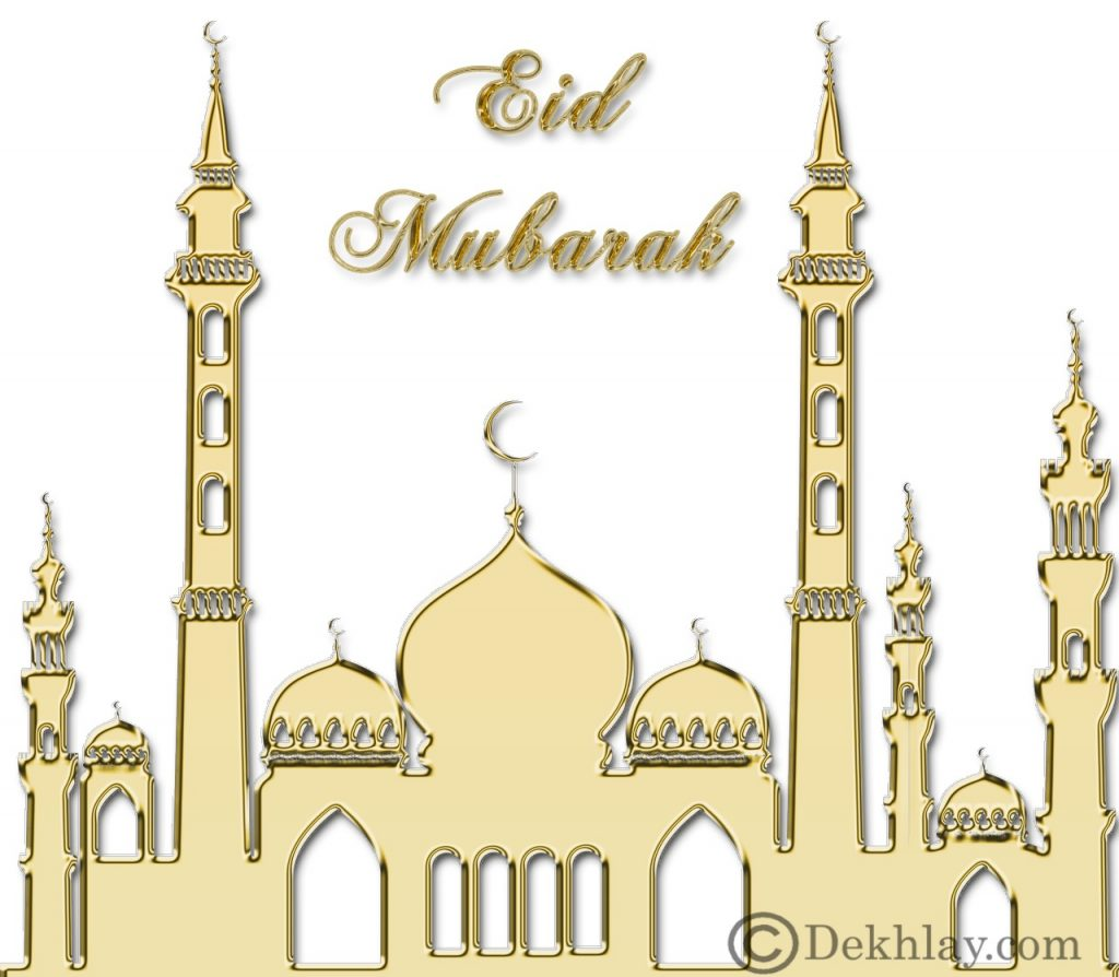 Beautiful Happy Eid ul Fitr Mubarak Wallpaper Display Picture (24)