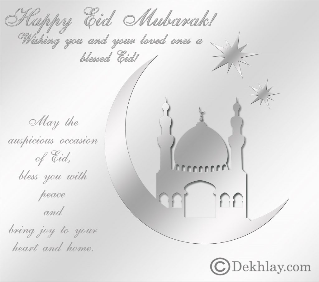 Beautiful Happy Eid ul Fitr Mubarak Wallpaper Display Picture (26)
