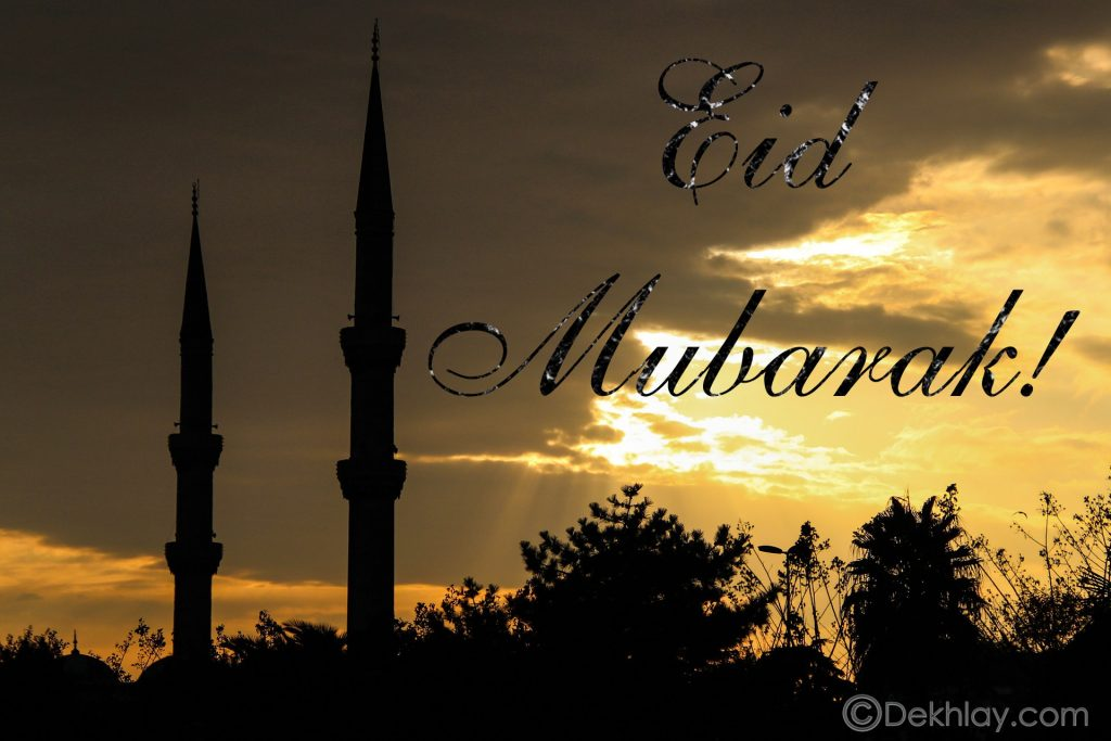 Beautiful Happy Eid ul Fitr Mubarak Wallpaper Display Picture (28)