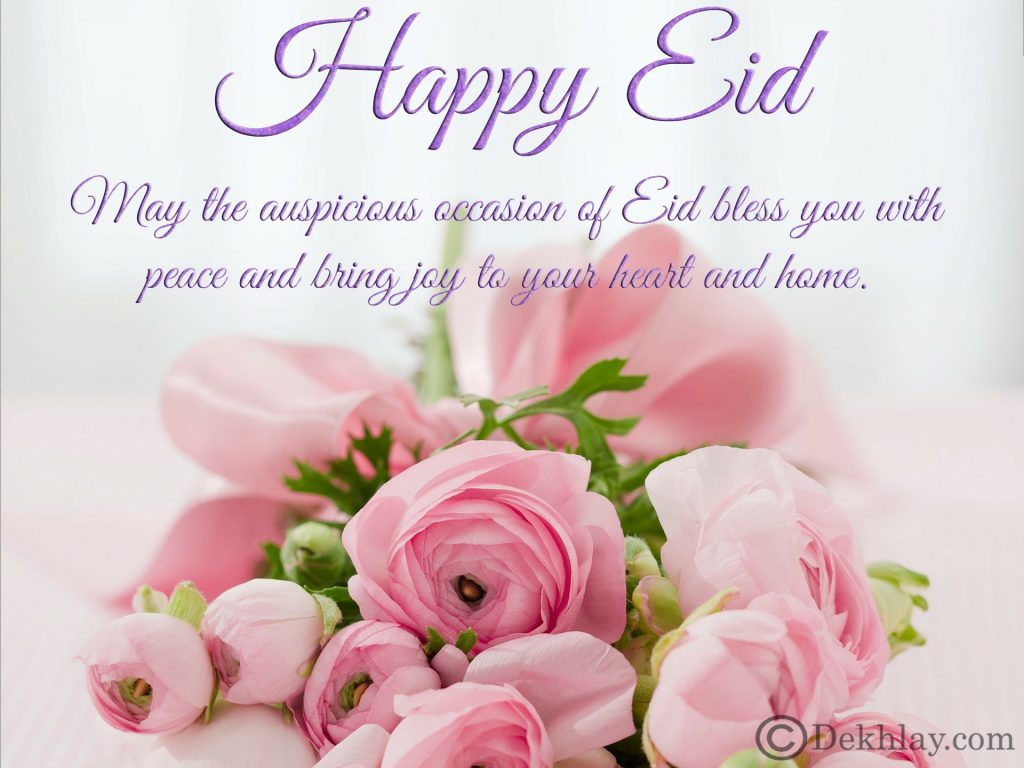 Beautiful Happy Eid ul Fitr Mubarak Wallpaper Display Picture (30)