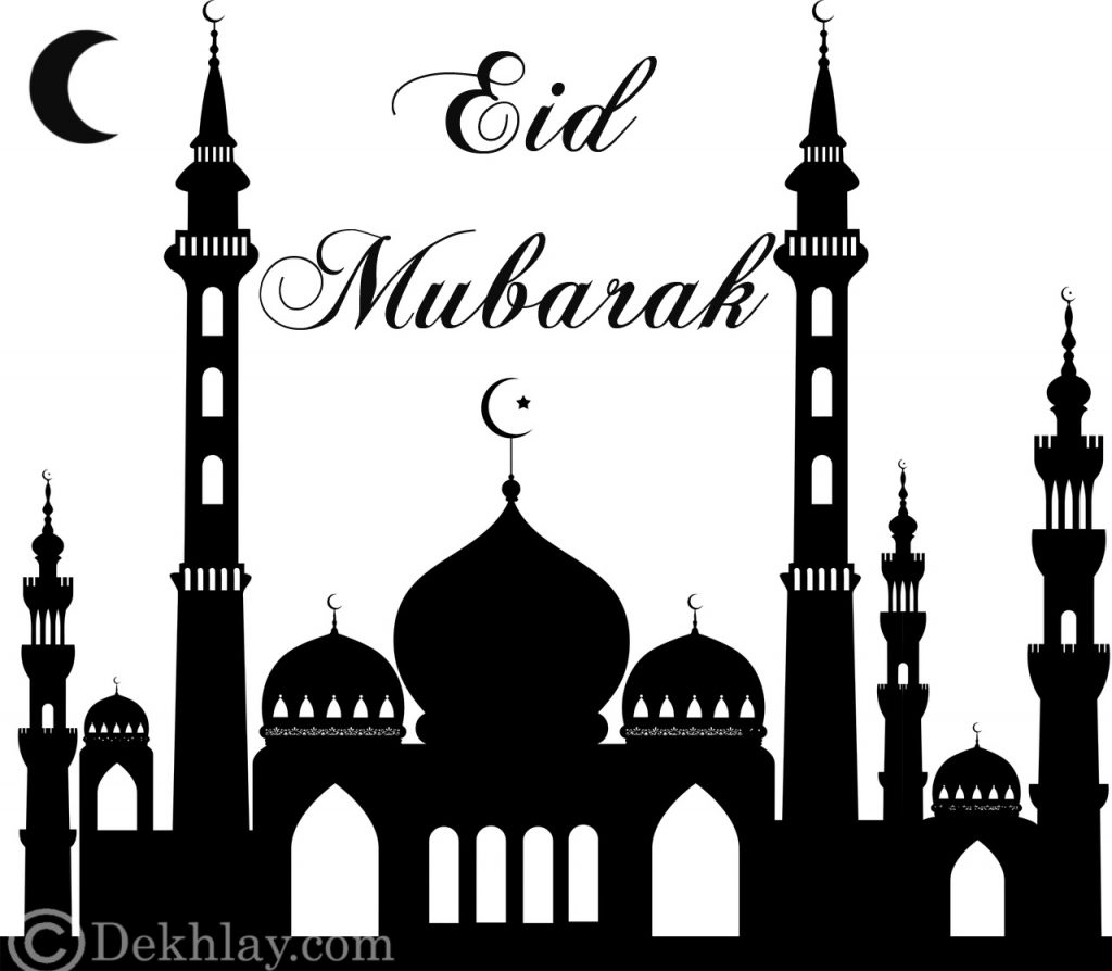 Beautiful Happy Eid ul Fitr Mubarak Wallpaper Display Picture (7)