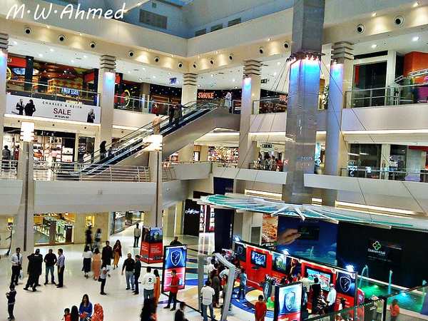 Dolmen Mall, Clifton, Karachi