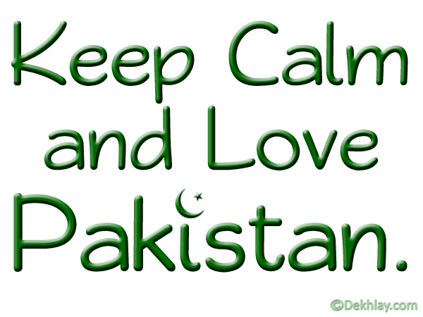 Free Pakistan Independence Day 14 august Display Pictures, Avatars, twitter, facebook, whatsapp (10)