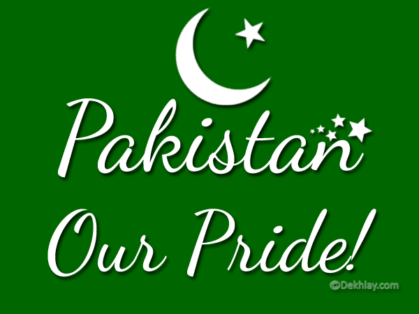 Free Pakistan Independence Day 14 august Display Pictures, Avatars, twitter, facebook, whatsapp (3)