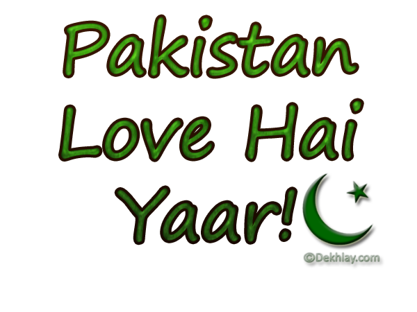 Free Pakistan Independence Day 14 august Display Pictures, Avatars, twitter, facebook, whatsapp (5)