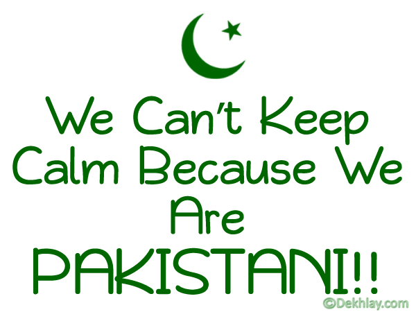Free Pakistan Independence Day 14 august Display Pictures, Avatars, twitter, facebook, whatsapp (9)