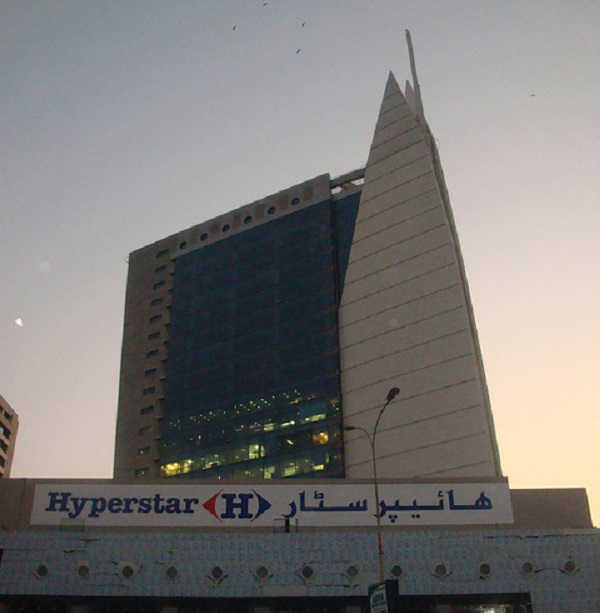 Hyperstar, Sea View Rd, Karachi