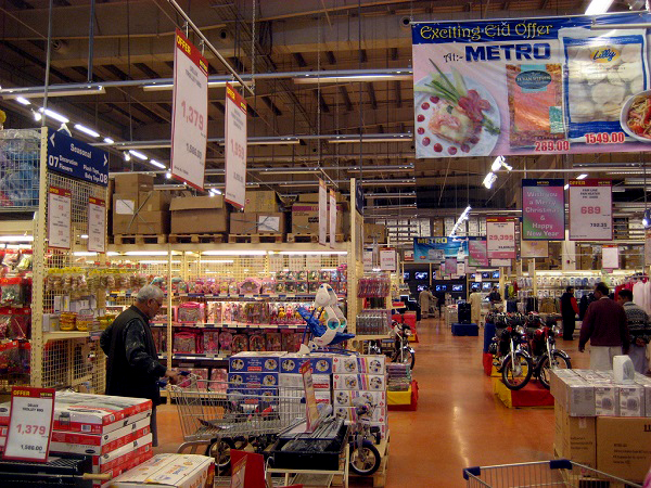 METRO Cash & Carry - Airport Road Lahore