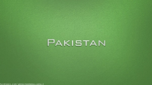 Pakistan SimpleDisplay picture- avatar- wallpapers- 14th august
