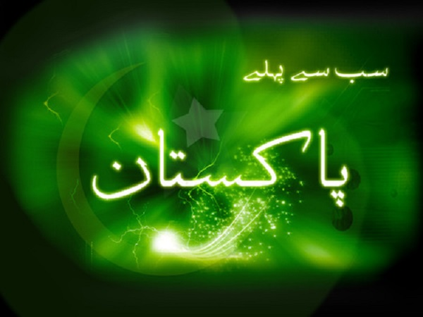 Sub Se Pehley Pakistan Independence Day Display picture- avatar- wallpapers- 14th august