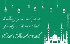 Beautiful Green Happy Eid Mubarak Picture Wallpaper